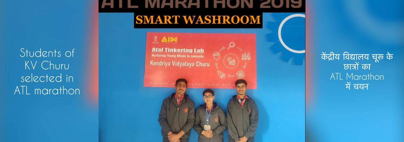 Students of KV Churu selected in ATL Marathon
